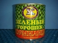 canned green peas 2