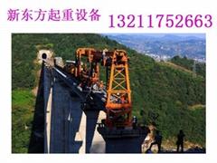 云南曲靖铁路架桥机厂家架设双线梁