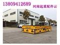 江苏扬州电动平车充电方便使用安全 2