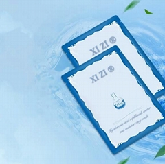 Hyaluronic acid rephlenish water and moisturizing mask