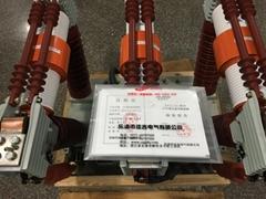 ZN12-40.5真空断路器