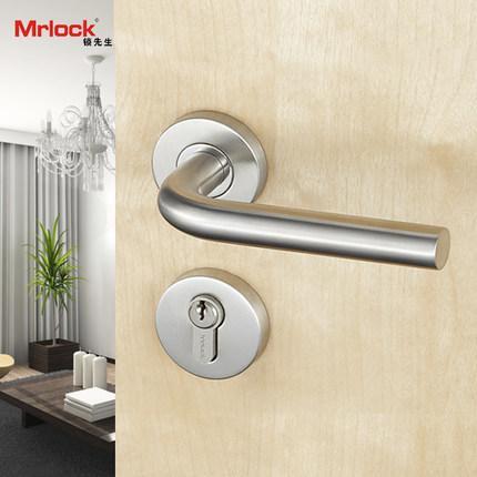 Mrlock door handle lock interior indoor tubular door lever lock 1