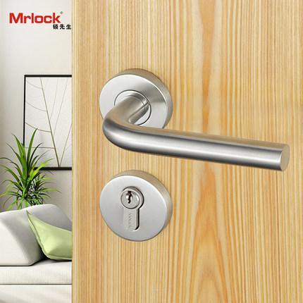 Mrlock door handle lock interior indoor tubular door lever lock 3