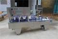 塑料杯纯净水全自动灌装封杯机 杯装水自动包装设备 3