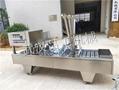 铝罐装茶叶全自动称重灌装封膜机