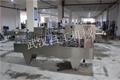 全自动八宝粥生米灌装封口设备厂