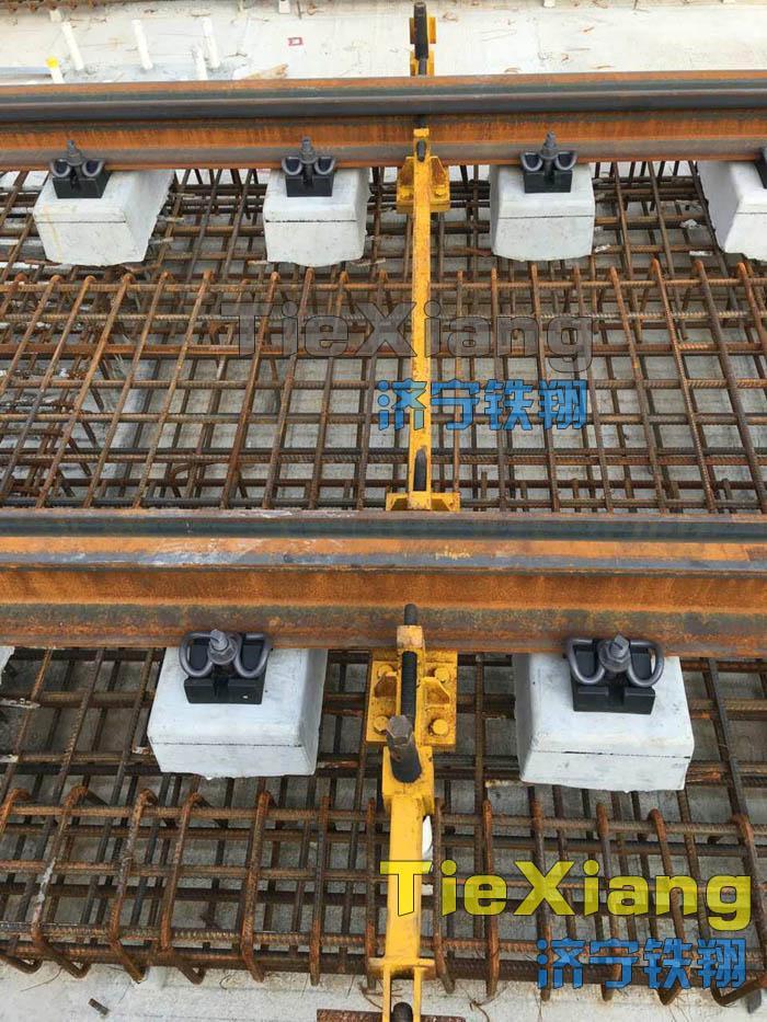 性能卓越的地铁专用钢轨支撑架 1