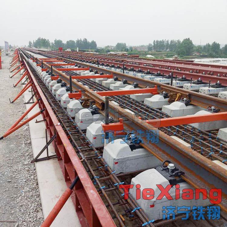 性能卓越的地铁专用钢轨支撑架 2