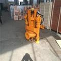 YSQ液压式潜水泥浆泵—20吨挖机专用设备 2