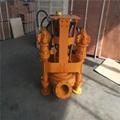 YSQ液压式潜水泥浆泵—20吨挖机专用设备 5