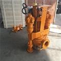 30-ton excavator with agitator hydraulic silt removal pump 5