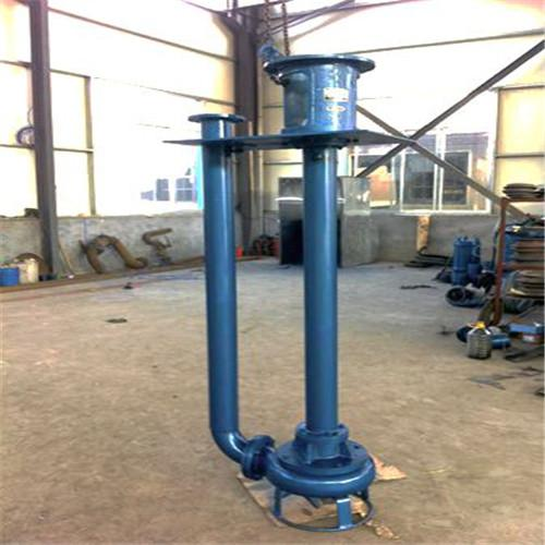 Vertical submerged stirring mud pump 2