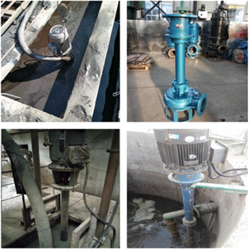 Vertical submerged stirring mud pump 4