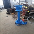 Vertical submerged stirring mud pump 5