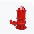 耐高温自动搅拌潜水排污泵 2