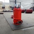 耐高温自动搅拌潜水排污泵 4