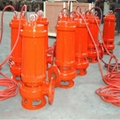 High temperature resistant submersible sewage pump with automatic stirring 5