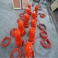 螺旋铰刀切割潜水污水泵 4