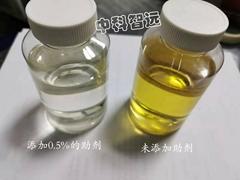 中科智遠廠家直銷抗氧化脫色助劑 ZKG-3196