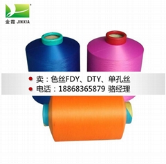 Polyester Color DTY