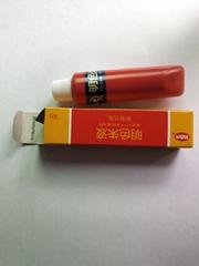 利百代30G明色朱肉印油 红色