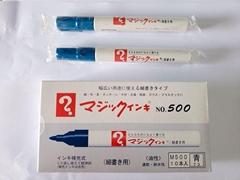 日本原装进口No.500寺西化学