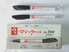 日本原装进口No.700寺西化学