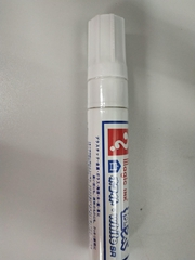 MGDW M500W ホワイ本原装进口寺西化学油性笔M500SR 油性笔