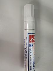 MGDW M500W ホワイ本原裝進口寺西化學油性筆M500SR 油性筆