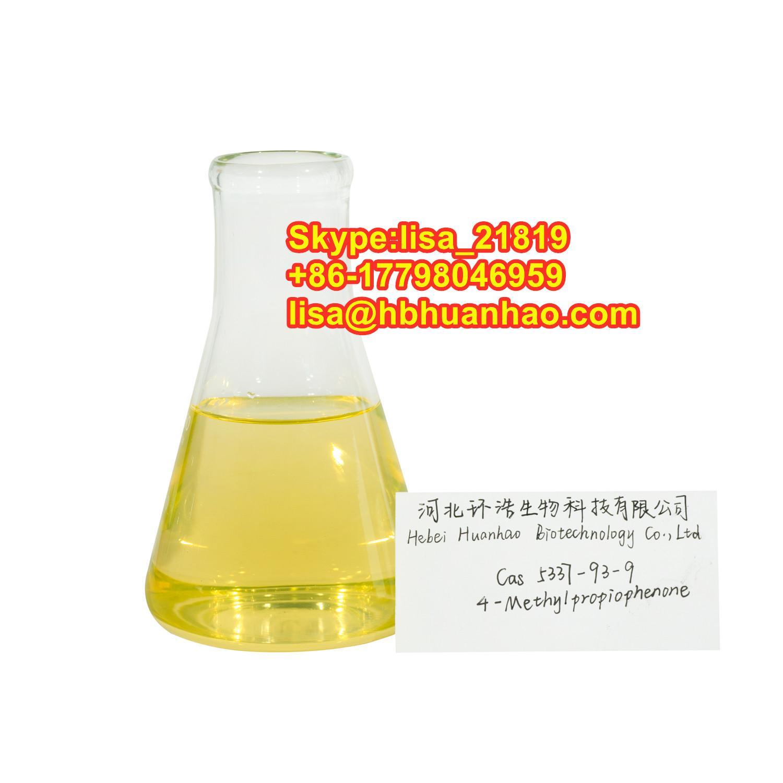 4-Methylpropiophenone CAS 5337-93-9 3