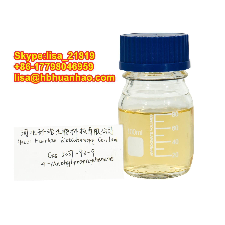 4-Methylpropiophenone CAS 5337-93-9 4
