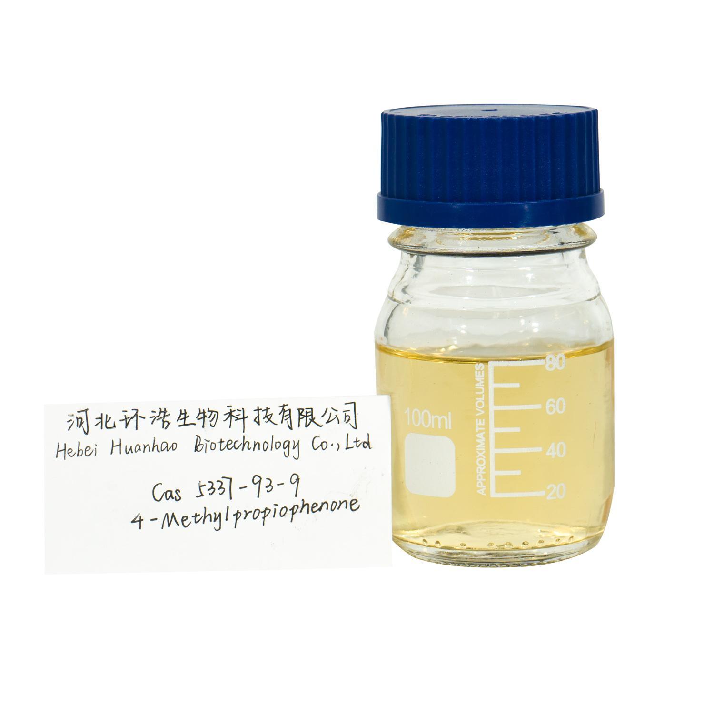 4-Methylpropiophenone CAS 5337-93-9 5