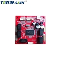 yinuo-link unmanaged commercial five port gigabit Ethernet switch core module 1