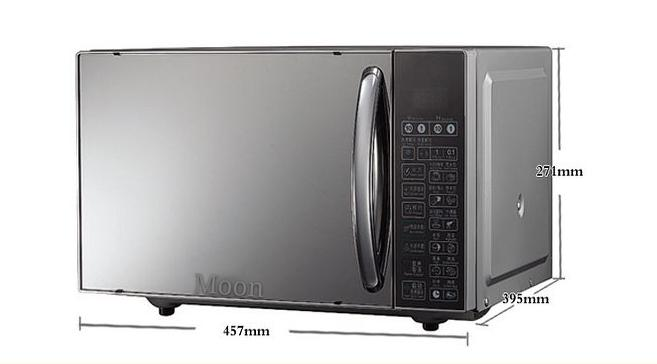 Light wave microwave oven 1