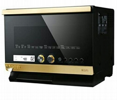 Steam microwave oven
