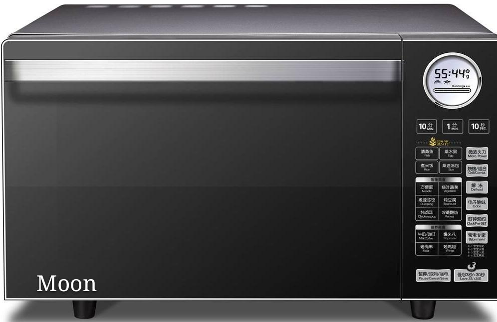 Variable frequency microwave oven 1