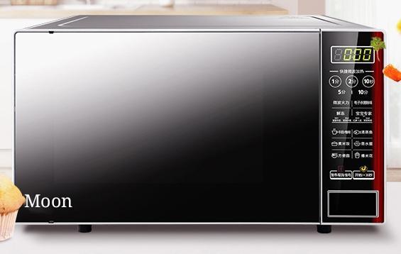 Precise temperature control microwave oven 1