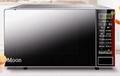 Precise temperature control microwave