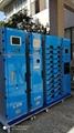 KYN450 kyn88a-12 (lk1-12) longitudinally shifted high voltage switchgear