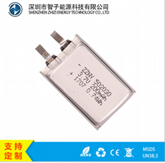 【厂家供应】502030 200mah 3.7V 聚合物锂电池 电芯小音响锂电池