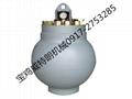 F13001600泥浆泵配件 空气包总成KB75/KB45 4