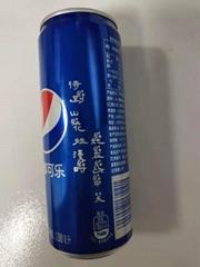 周口可乐激光刻字太康可乐激光刻字
