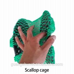 海參扇貝籠