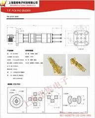 PCB PAD测试探针