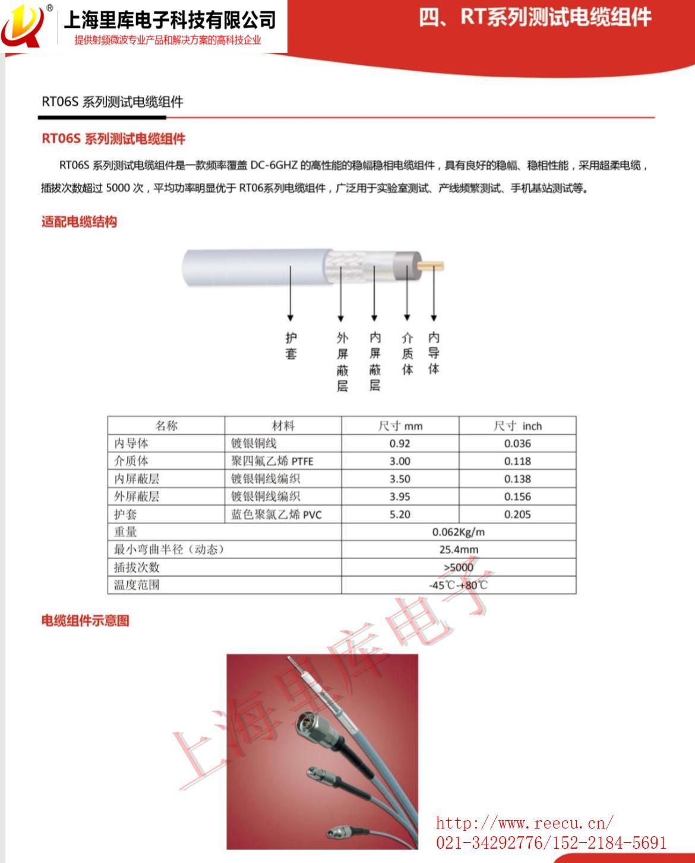 测试电缆 测试探针模组支持定制 2