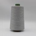 Ne21/1ply  20% stainless steel fiber