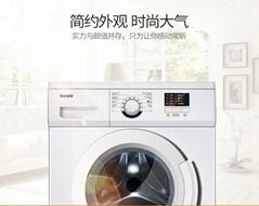 Drum full automatic mini washing machine