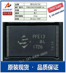 4GB鎂光閃存IC芯片