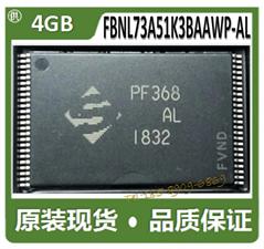 4GB镁光闪存IC芯片