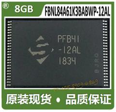 8GB镁光闪存IC芯片